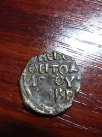 CRUZADAS - Follis de Tancredo (1104-1112) regente de Bohemond I (Antioquia, 1104-1105) 872307872