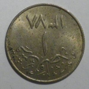 1 Ghirsh, Arabia Saudita, 1378 (1958) 144301352
