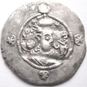 Dracma sasánida de Khusro I, año 10, ceca LD (Ray) 15062680