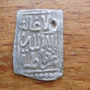 1/2 dirham nazari, Granada, anonima 152153585