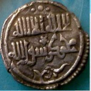 Quirate almoravide de Yusuf b. Tasfin 156468099