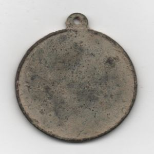 medalla  Congreso Eucaristico Madrid 1911 / Unifaz - s. XX 162502227