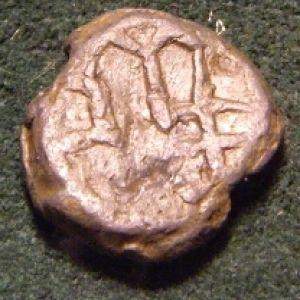 Sello bizantino de plomo? 249759724