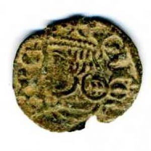Cornado de Alfonso XI (Murcia, 1334) 256225437