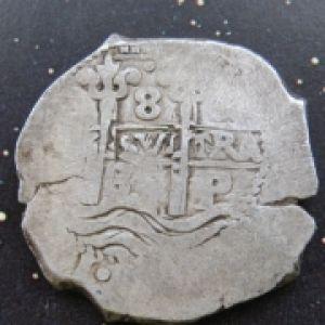 8 Reales de Carlos II (Potosí, 1684) 264189871