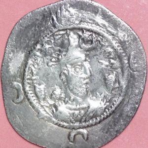 Dracma Sasánida de Khusro I, ceca BYSh (Bishapur), año 25 ¿? 292999303