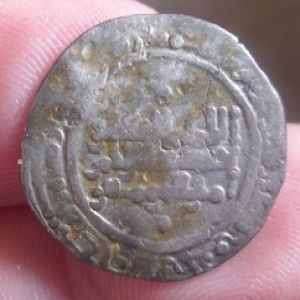 Dirham de ´Abd al-Rahman III, Madinat al-Zahra, 342H 295884579