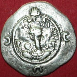 Dracma Sasánida de Khusro I, ceca WYHC, año 44 306981693