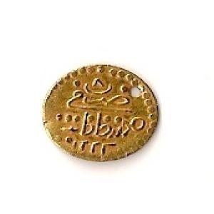Posible moneda imitativa otomana. 322036787