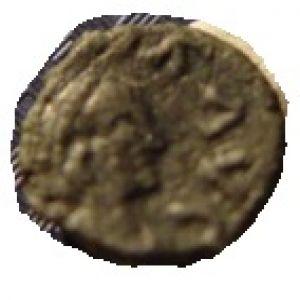 monogramas bajo impoerio IV 329188536