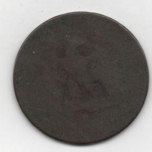 FRANCIA - 10 centimos de Napoleón III (Bordeaux, 1856) 361024855