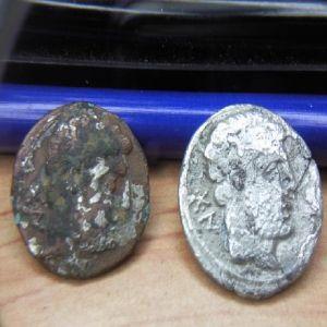 denario de bolskan 371217112