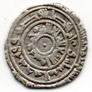 Semidirham fatimi de al Muízz ( 341 a 365H) 404686261