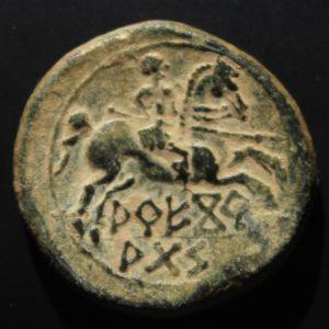 As de Arekoratas, emisión de 2ª mitad del S. II a.C. (var. doble leyenda) 405076904