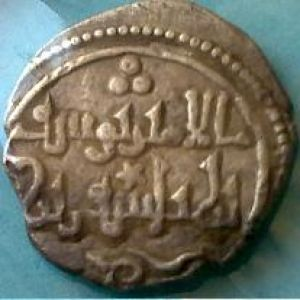 Quirate almoravide de Yusuf b. Tasfin 448981085