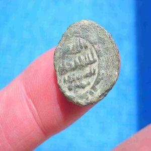Moneda árabe de cobre 469604778