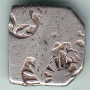 Karshapana del Imperio Maurya, Chandragupta & Bindusara 483940997