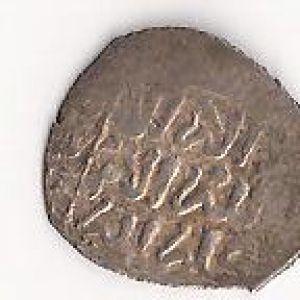 Moneda alawita 528283715
