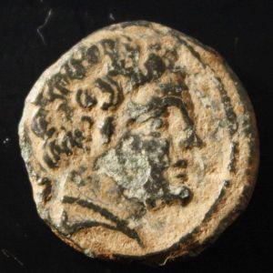 Sémis de Belikio, ultimo tercio del S. II a.C. 550869892