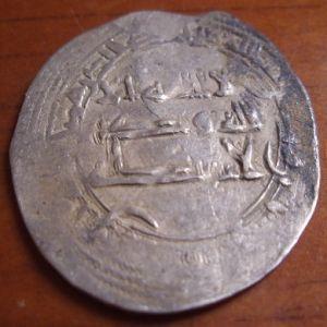 Dirham de Muhammad I, al Andalus, 24_H 551166973
