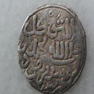 Medio dirham de al-Mutawakki, ceca Murcia 554679102