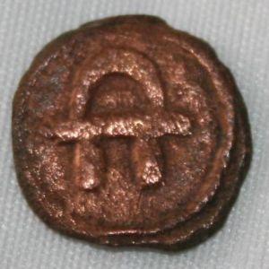 Moneda? con un extraño simbolo 572827073