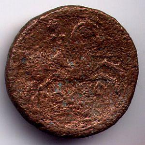 As Arekorata S. II a.C. 58787969