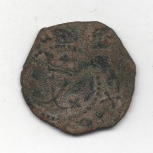 Blanca a nombre de los Reyes Católicos (Cuenca, 1558-1566) ensayador Pedro Román 589872932