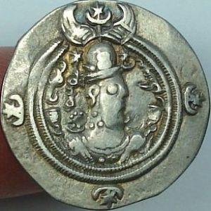 Dracma de Cosroes II,ceca AY y año 2 de reinado (dedicado a Patricia) 594779135