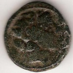 Ae de Tesalonica- Macedonia (dominio romano) 604504698