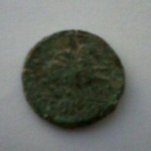 As de Sekaisa , S II a.C. 624285205