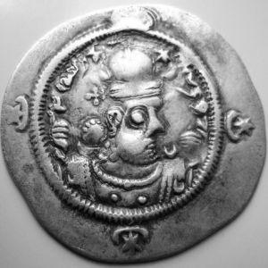 Dracma Sasanida de Hormazd IV , ceca YZ (Yazd), año 10 649259221