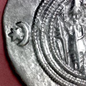 Dracma sasánida de Khusro II. MY, Meshan, año de reinado 7 660200580