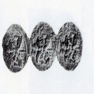Cuadrante de Corduba (S. I a.C) 660971367