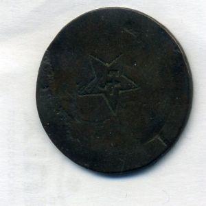 monedas cn significado politico - Página 3 674972313