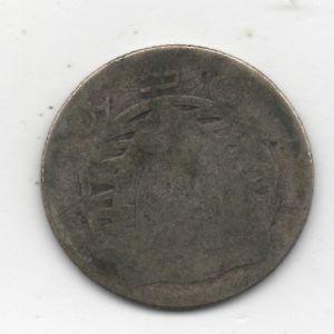 2,50 Escudos de la República Portuguesa, 1932 675680693