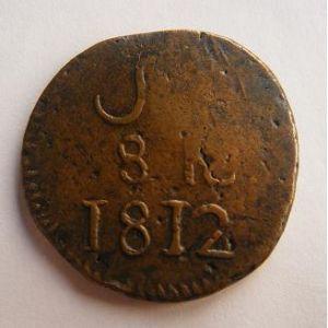 8 reales de Morelos (variantes) [WM n° 7581, 7582, 7586 - 7595] 702324530