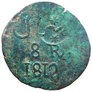 8 reales de Morelos (variantes) [WM n° 7581, 7582, 7586 - 7595] 711581380