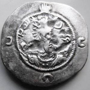 Dracma Sasánida de Khusro I, ceca LYW, año ¿? 722461860