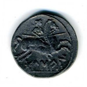 denario de bolskan 750375022