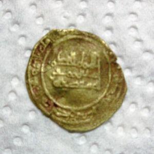 Dirham falso de epoca, al-Hakam II, 359H? 755234078