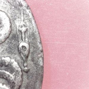 Cistóforo tetradracma de Efeso, Ionia 762940827