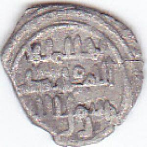 fracción de Muhammad Abú -l-Wali, taifa de Cordoba 435-456H? 766147601