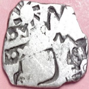 Karshapana del Reino de Magadha (s. VI-321 a.C.) 772130944