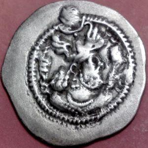 Dracma Sasánida de Peroz I, ceca KL (Shirajan),  sin año de reinado 835486142
