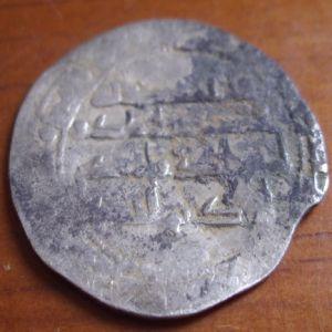 Dirham de Muhammad I, al Andalus, 24_H 837464287