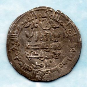 al-Hakam II, Madinat Al-Zahra 357H Amir (Almanzor??) 843469774