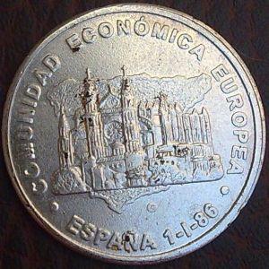 Medalla conmemorativa : Entrada de España en la C.E.E. 880750089