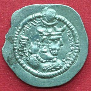 Dracma Sasánida de Peroz I, ceca AW (Errankhvarrah) 884040878