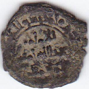 fracción de Muhammad Abú -l-Walid de Cordoba 435-456H 899525289
